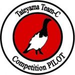 中島さんが2015PNL総合3位!おめでとうございます!!