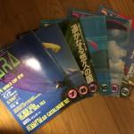 パラグライダー回顧録(9.我がバイブル!PARA WORLD!!)