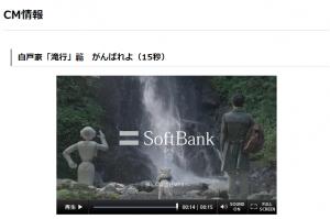 bank_cm
