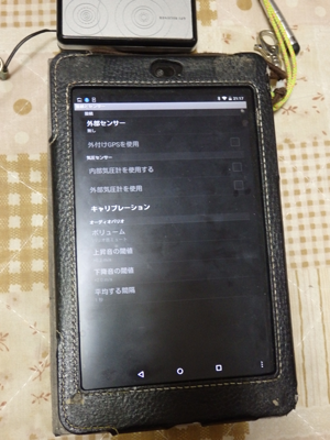 outgps006