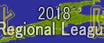 2018北陸リージョナルリーグFINALステージ